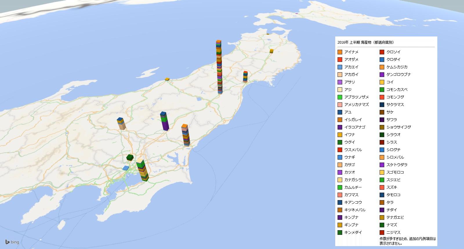 海産物の放射能検査地図(都道府県別)