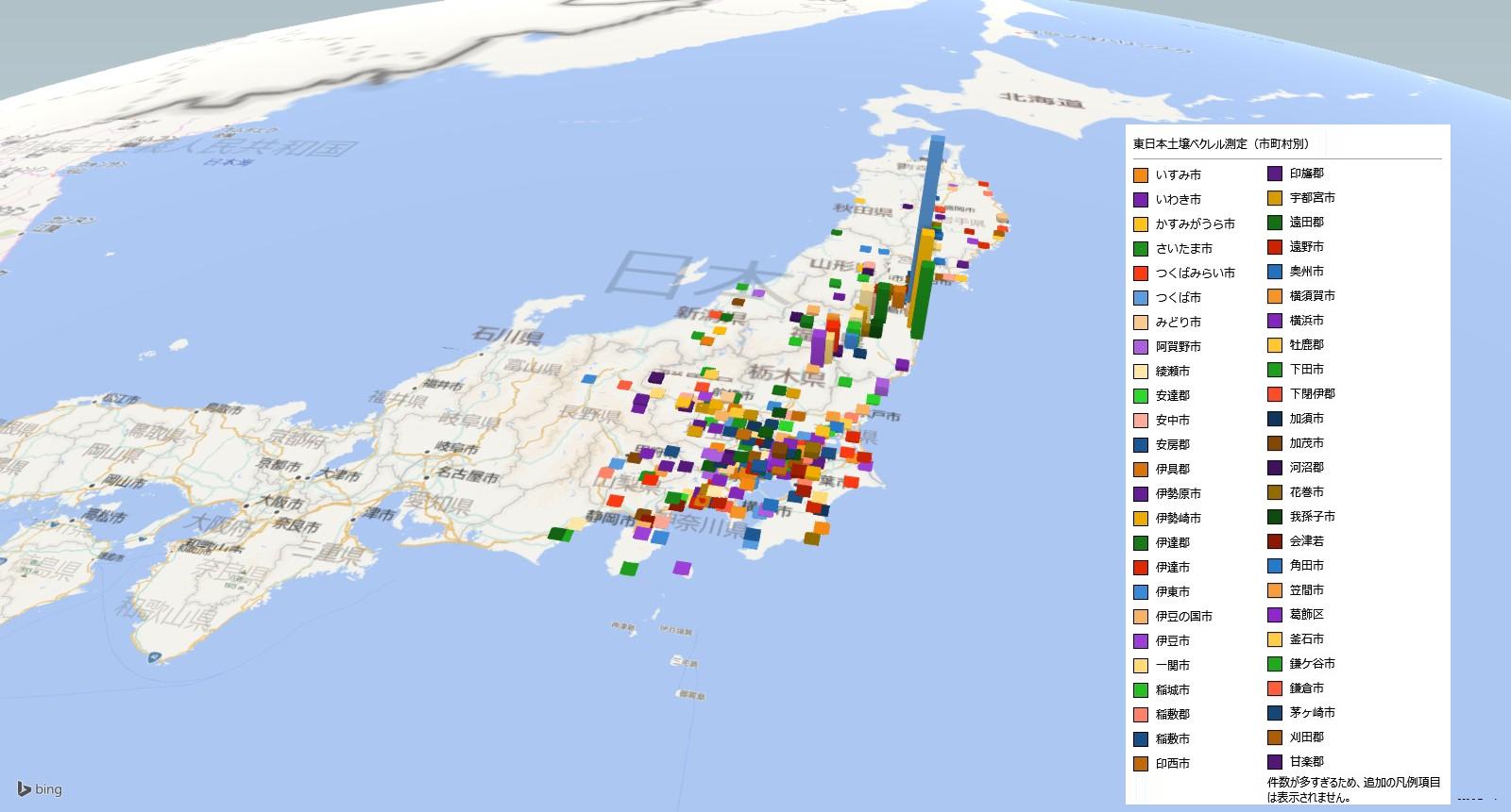 土壌の放射能検査地図
