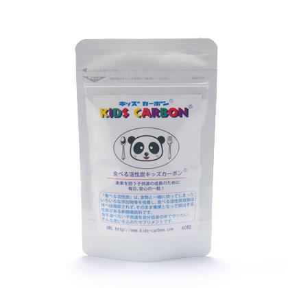 キッズカーボン|食べる活性炭