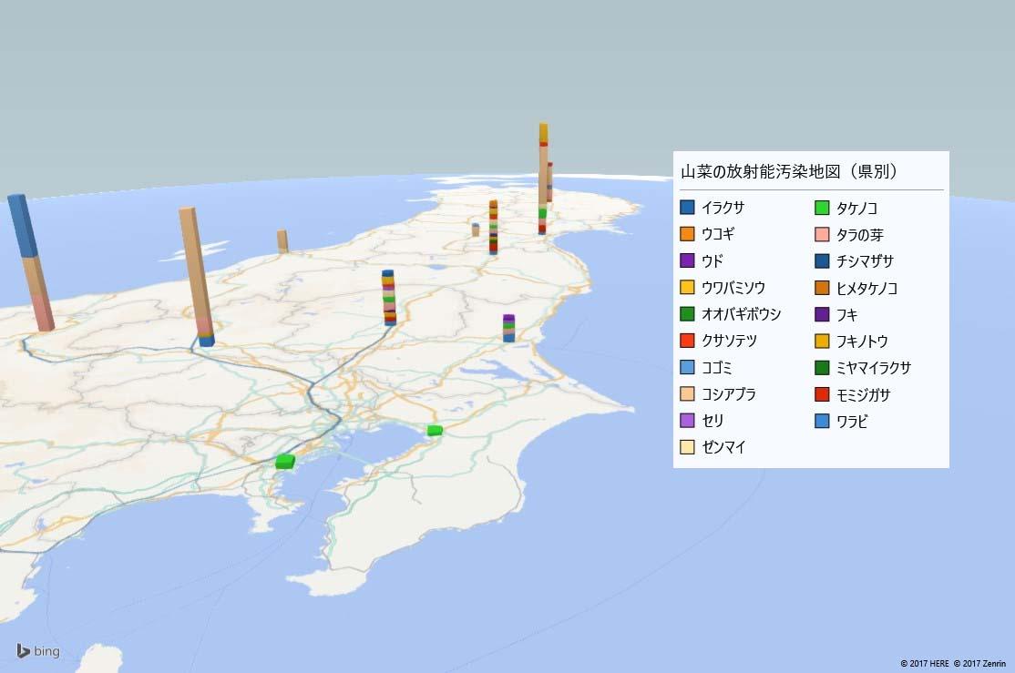 山菜の放射能検査地図(都道府県別)