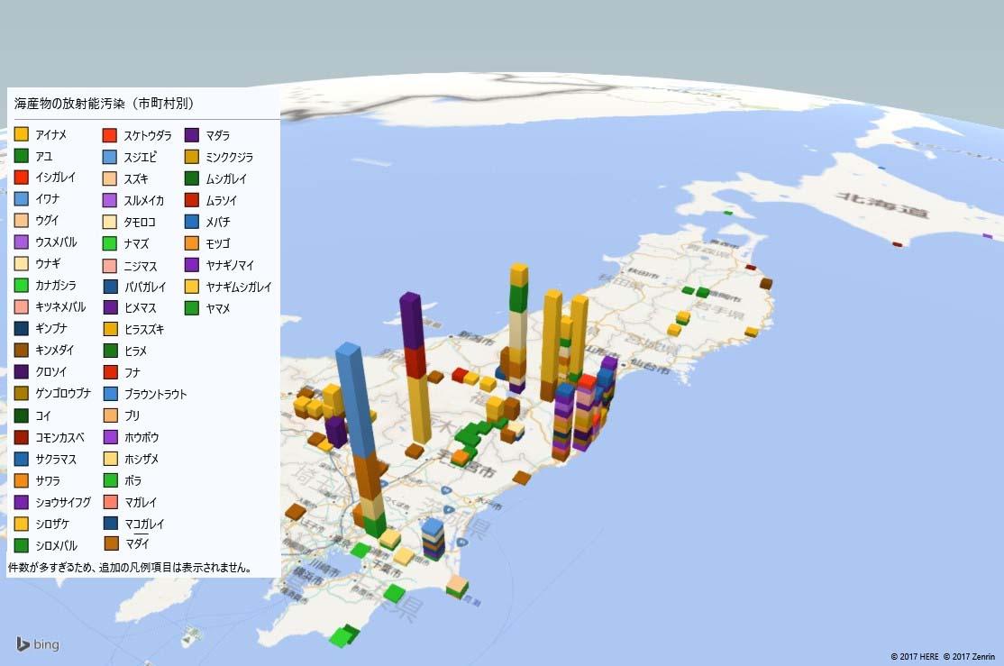 海産物の放射能検査地図(市町村別)