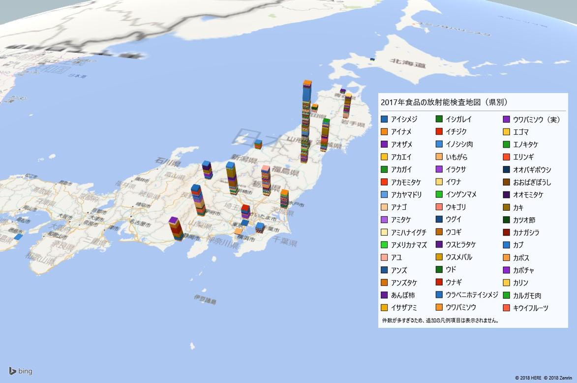 2017年放射能検査地図(県別)