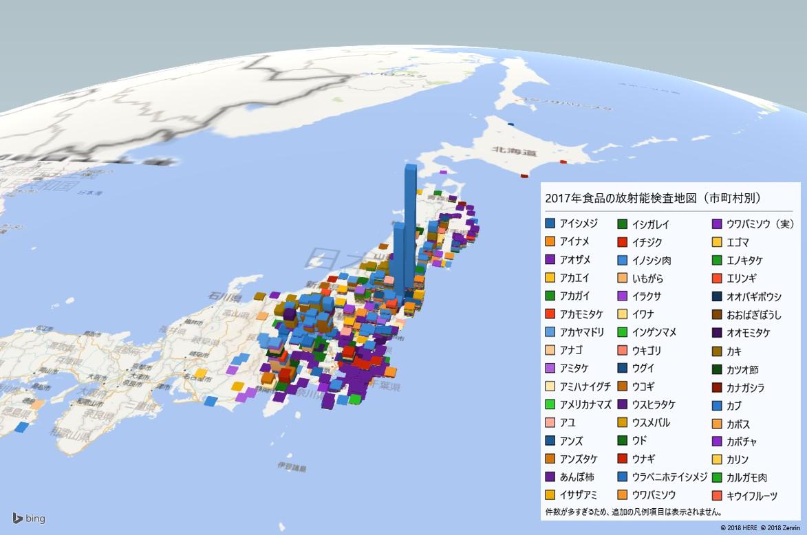 2017年放射能検査地図(市町村別)
