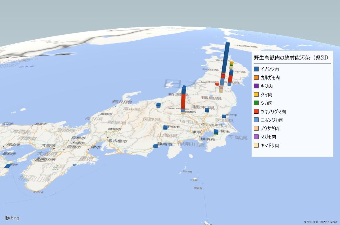 2017年野生鳥獣肉放射能検査地図(県別)