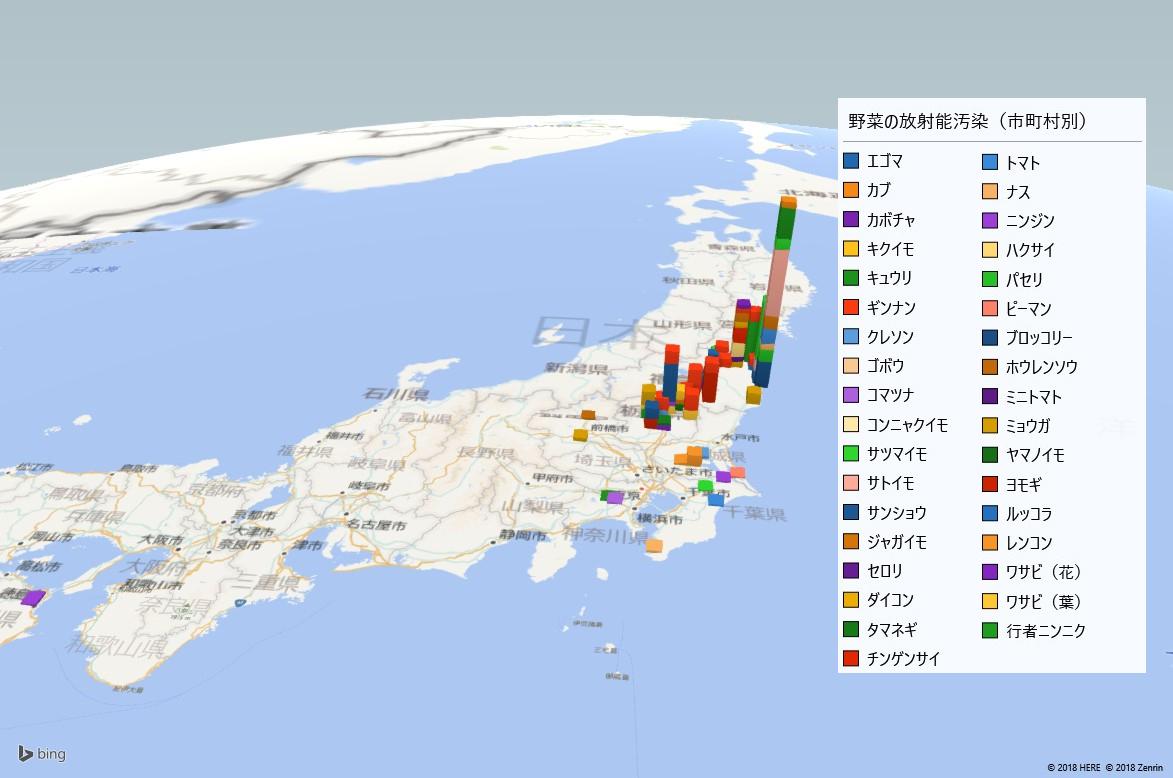 2017年野菜放射能検査地図(市町村別)