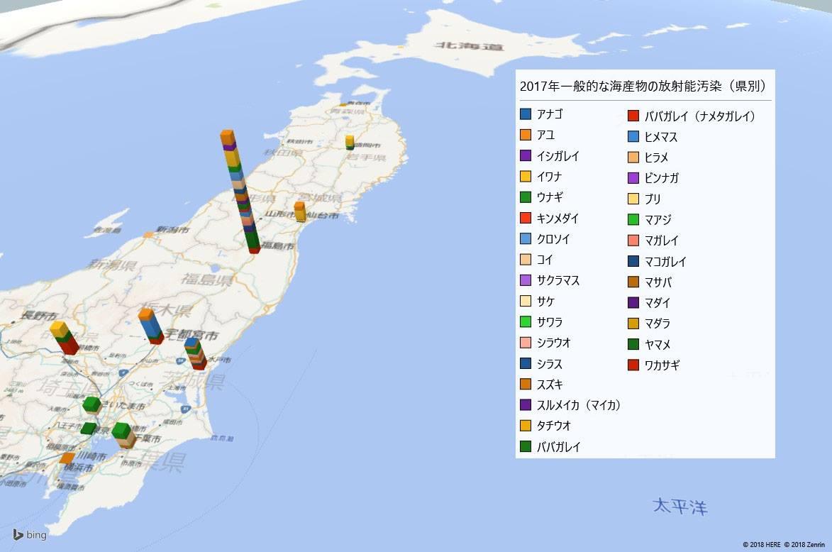 2017年一般的な海産物放射能検査地図(県別)