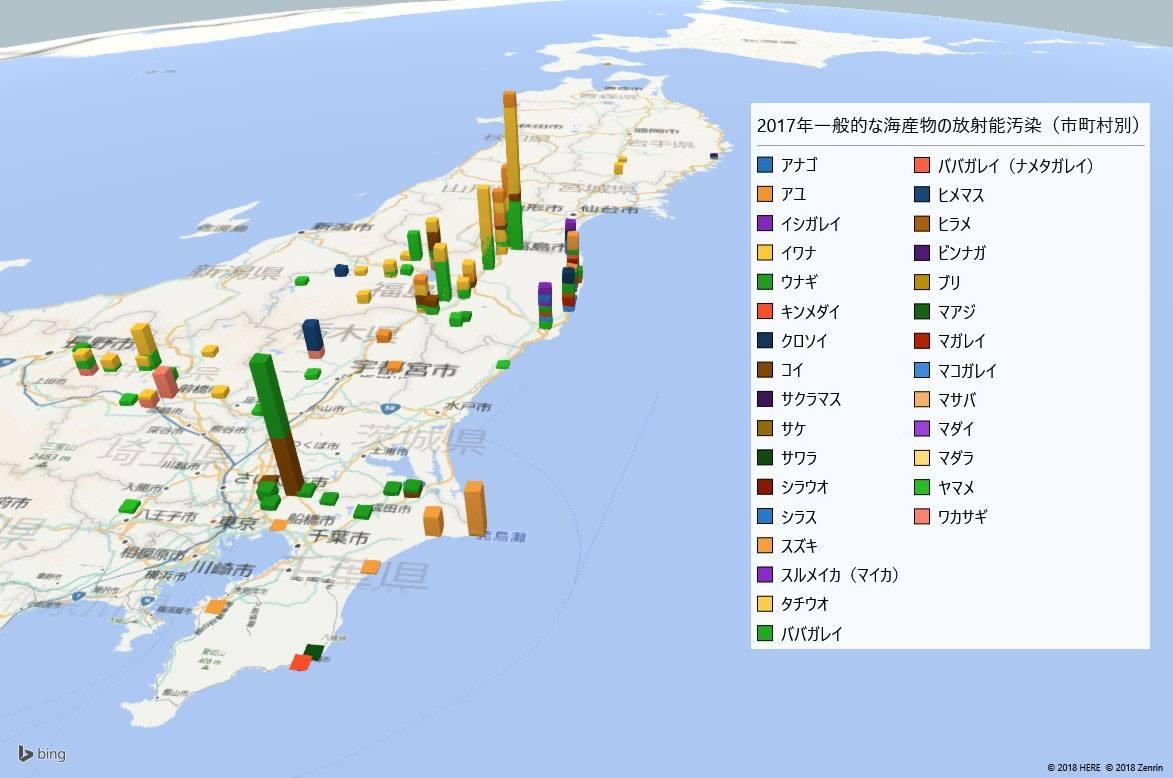 2017年一般的な海産物放射能検査地図(市町村別)