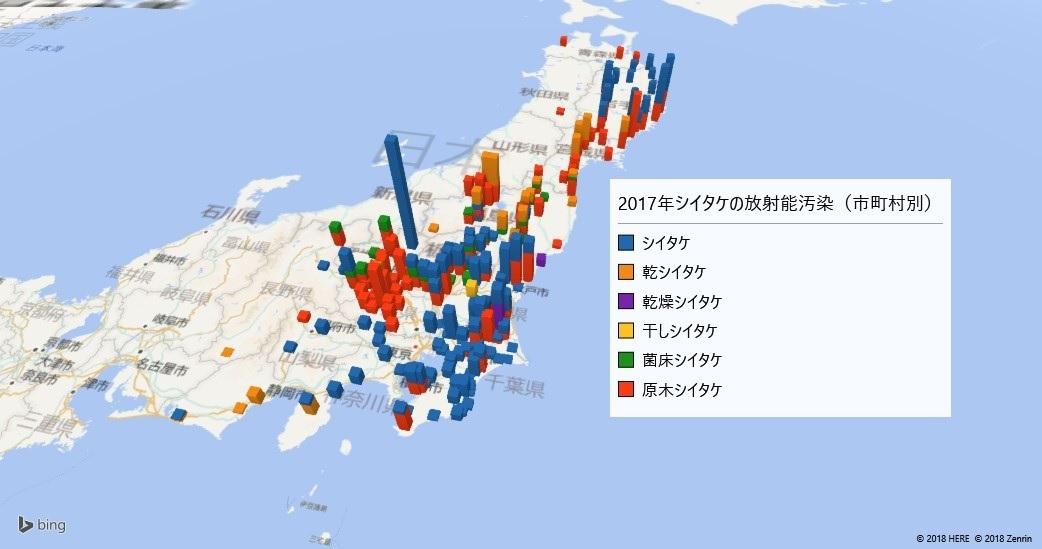 2017年シイタケ放射能検査地図(市町村別)