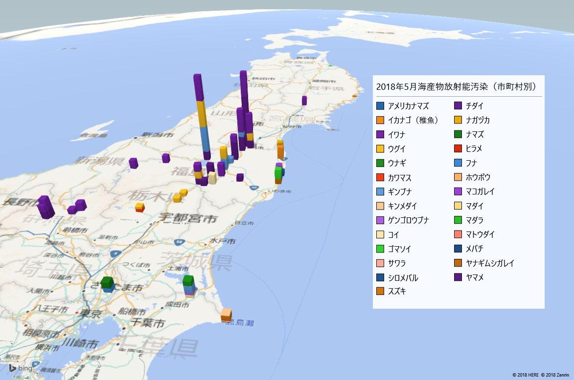 2018年5月海産物の放射能検査地図(市町村別)