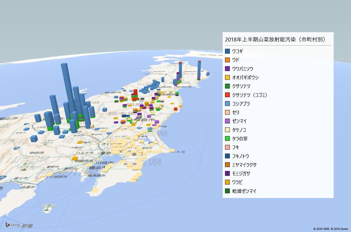 2018年上半期山菜の放射能検査地図(市町村別)