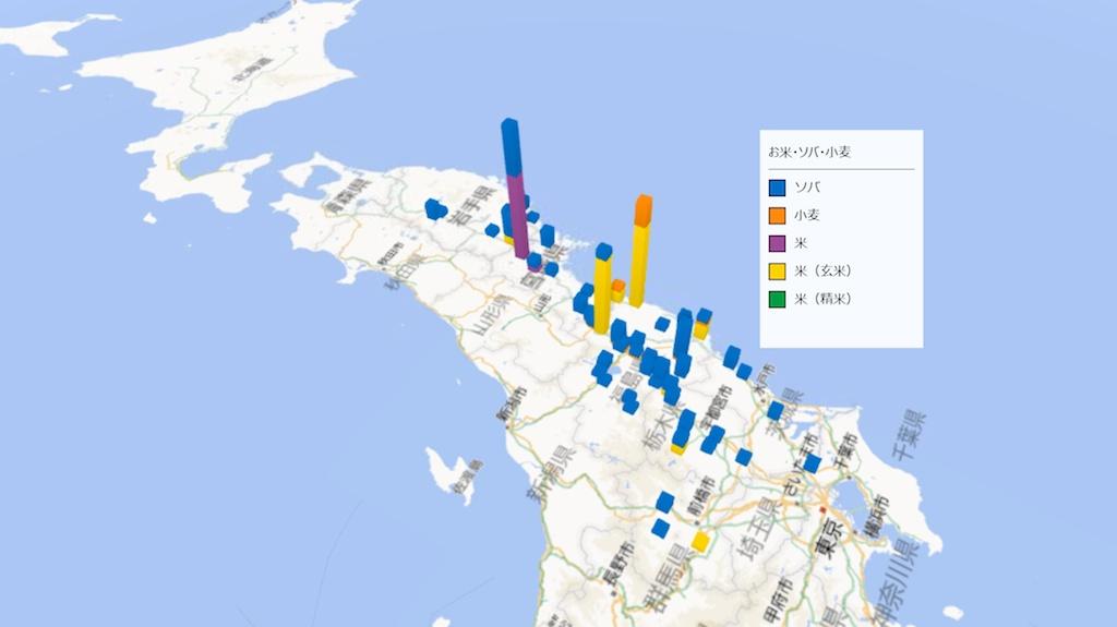 主食の放射能検査地図(市町村別)