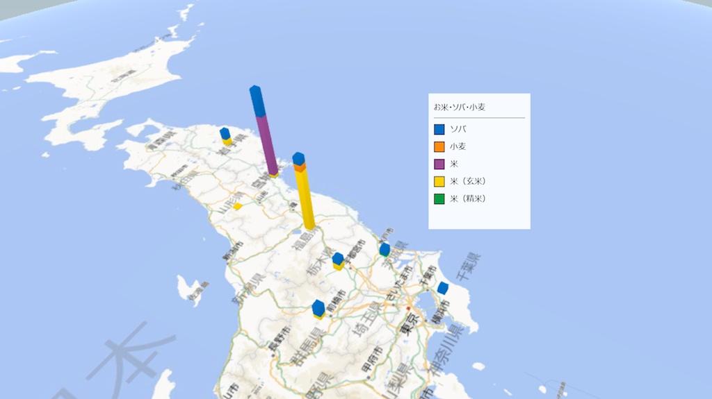 主食の放射能検査地図(県別)