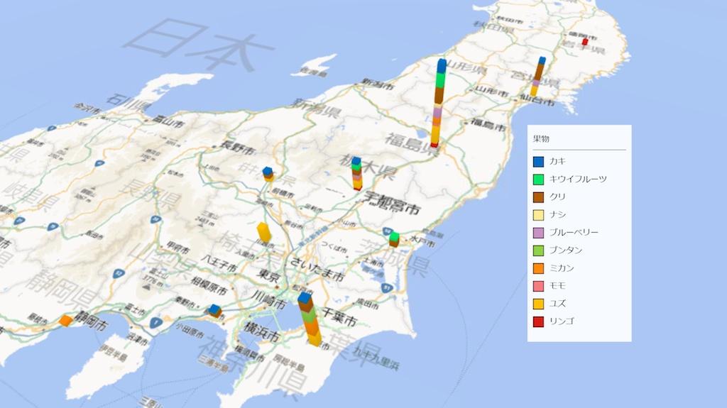 果物の放射能検査地図(県別)
