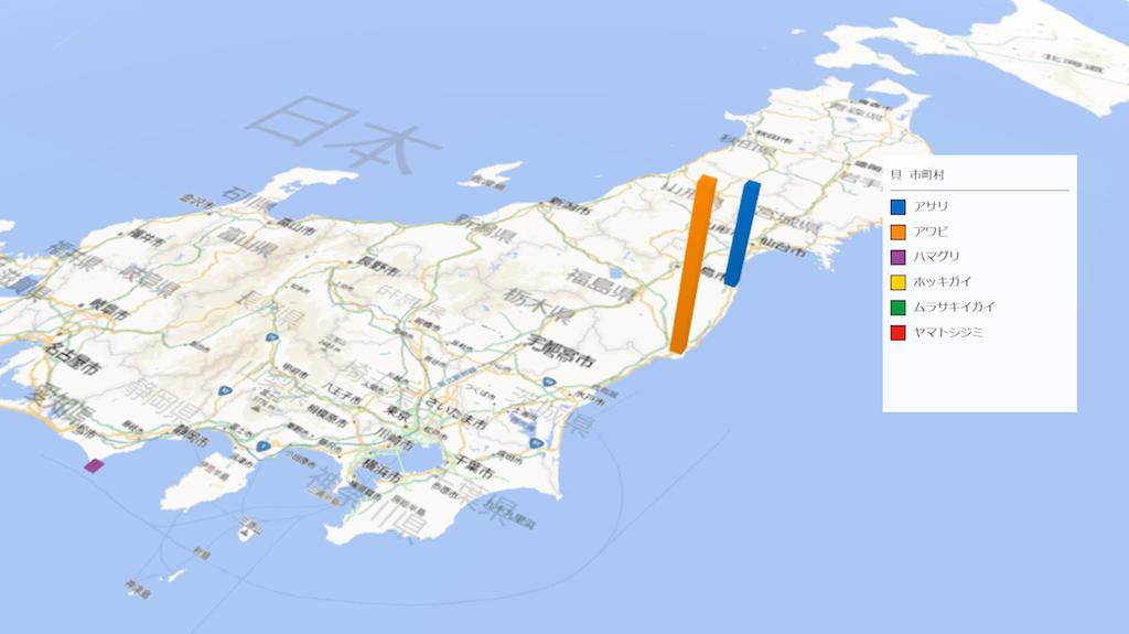 貝の放射能検査地図(市町村別)