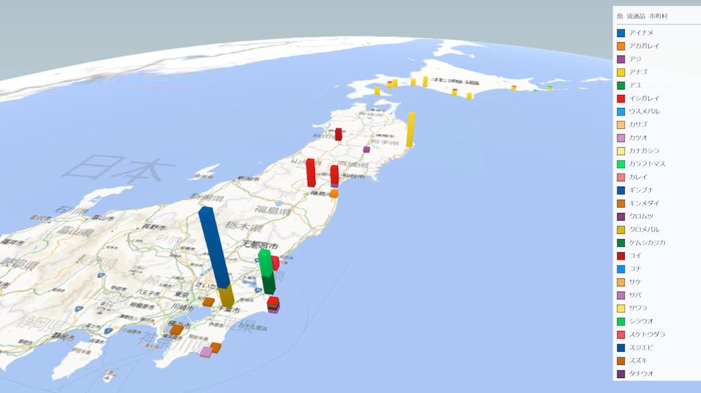 流通品の魚の放射能検査地図(市町村別)