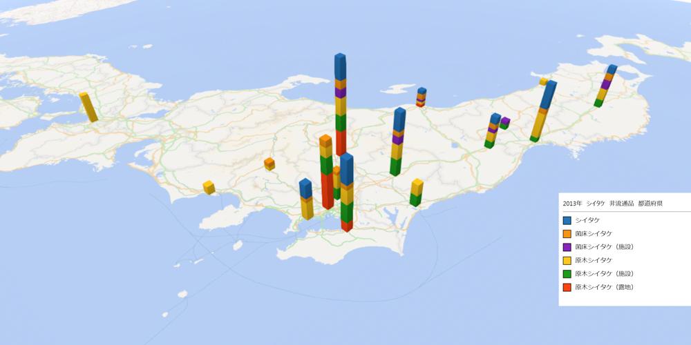 シイタケ(非流通品)の放射能検査地図(県別)